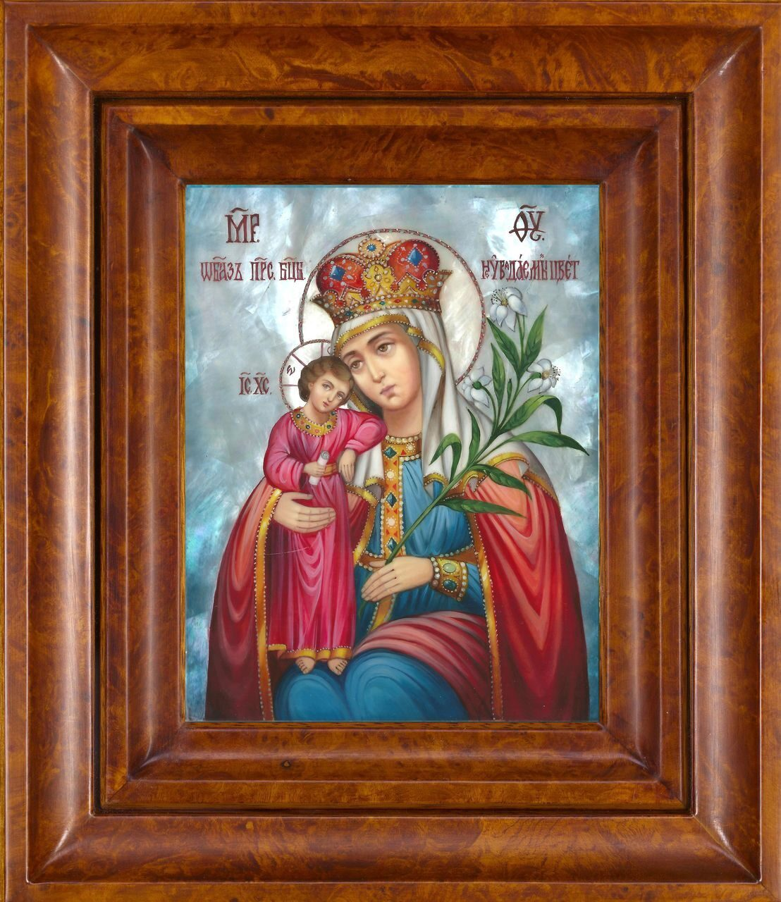 Икона божья матерь неувядаемый цвет ...: pictures11.ru/ikona-bozhya-mater-neuvyadaemyj-cvet.html